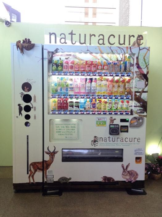 女性向け自販機『naturacure(ナチュラキュア)』